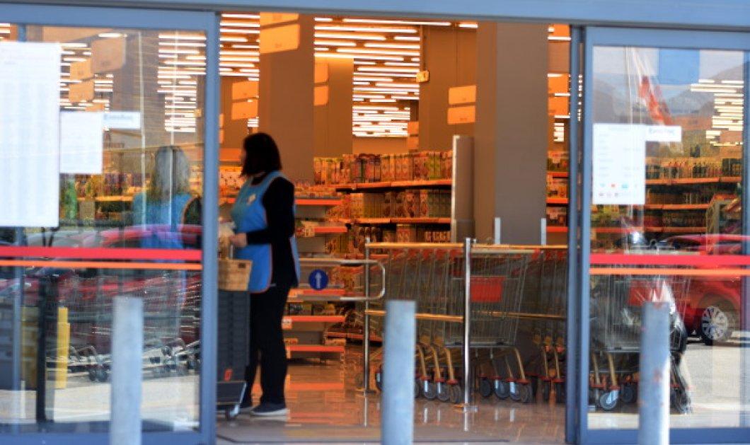 Κορωνοϊός: Ανοιχτά σήμερα τα σούπερ μάρκετ - Πώς θα λειτουργήσουν - Κυρίως Φωτογραφία - Gallery - Video