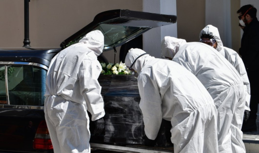 Αμαλιάδα: Mε στολές και μάσκες αποχαιρετούν το πρώτο θύμα του κορωνοϊού - Κυρίως Φωτογραφία - Gallery - Video