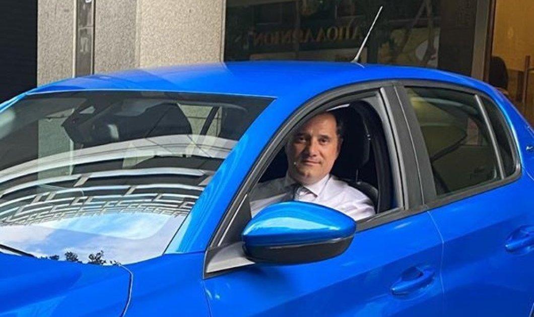 Ο Άδωνις Γεωργιάδης λανσάρει το πρώτο του ηλεκτρικό bleu électrique αυτοκίνητο (φωτό) - Κυρίως Φωτογραφία - Gallery - Video