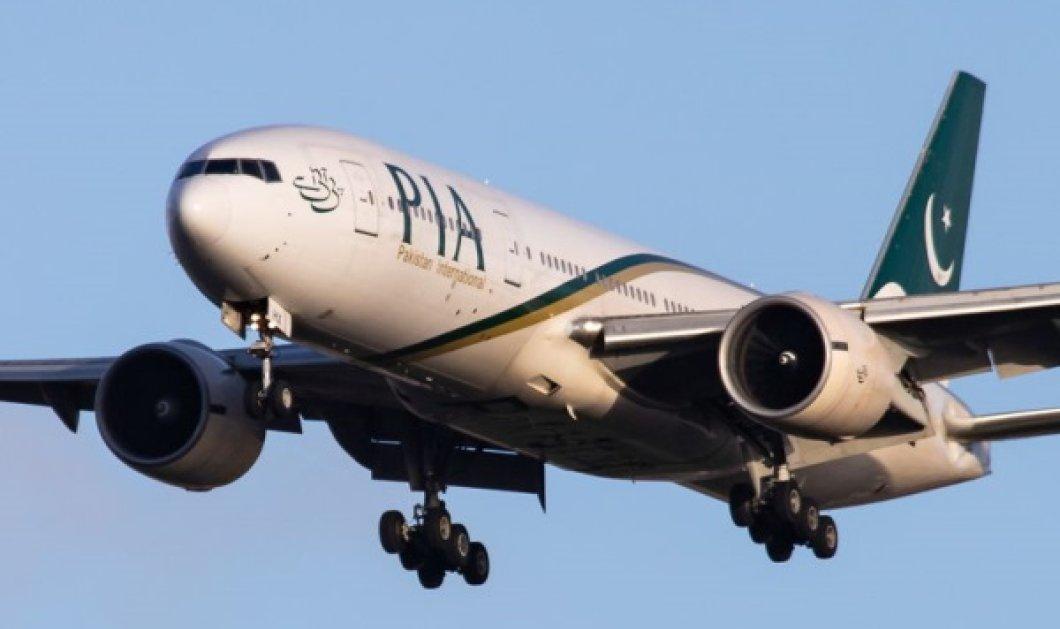 Bloomberg: Ποιες αεροπορικές εταιρείες απειλούνται με κλείσιμο - Χάνουν 750 δισ. δολάρια - Κυρίως Φωτογραφία - Gallery - Video