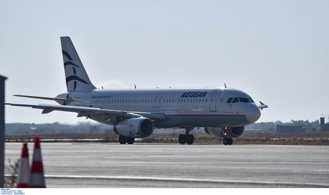 Aegean: Διακόπτει όλες τις πτήσεις εξωτερικού πλην Βρυξελλών έως 30/4 - Κυρίως Φωτογραφία - Gallery - Video