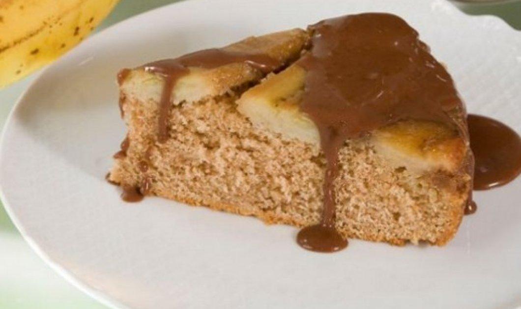 Μοναδικό ανάποδο κέικ με μπανάνα από τον Στέλιο Παρλιάρο - Κυρίως Φωτογραφία - Gallery - Video