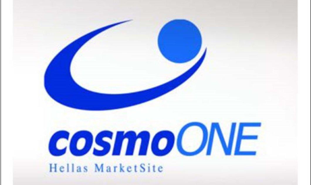 CosmoONE: Προσφέρει δωρεάν την υπηρεσία ηλεκτρονικών διαγωνισμών σε Νοσοκομεία, Δήμους και Περιφέρειες - Κυρίως Φωτογραφία - Gallery - Video