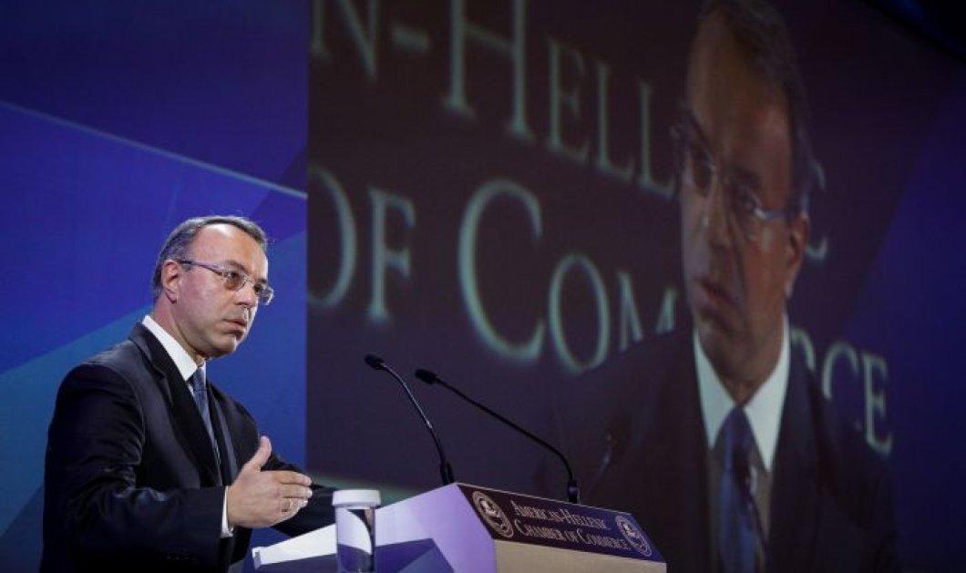 Υπουργός Οικονομικών Χ. Σταϊκούρας: Θα ανακοινώσουμε νέα μέτρα την επόμενη εβδομάδα, αφού οι συνθήκες θα χειροτερέψουν & θα έχουμε ύφεση αντί της ανάπτυξης (βίντεο) - Κυρίως Φωτογραφία - Gallery - Video
