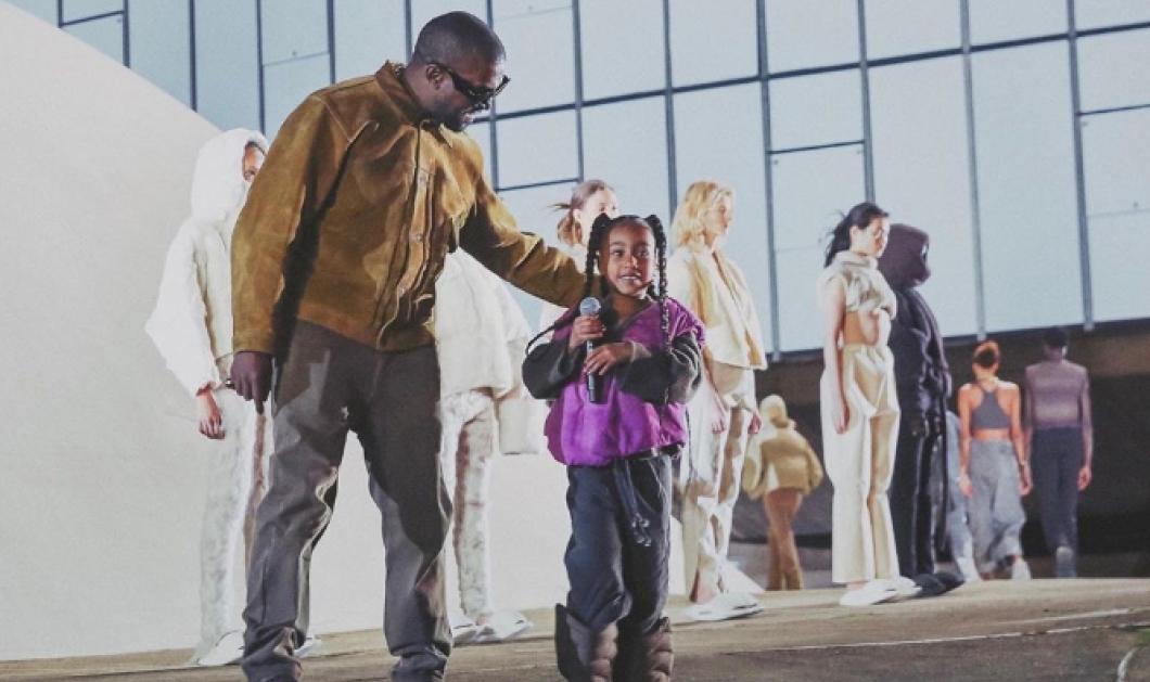 Η 6χρονη North West ραπάρει στο show της κολεξιόν του μπαμπά της (φωτό & βίντεο) - Κυρίως Φωτογραφία - Gallery - Video