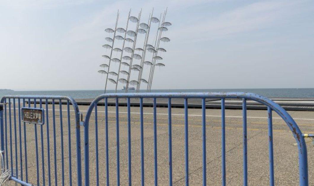 Απαγόρευση κυκλοφορία Θεσσαλονίκη: Κλειστή από σήμερα και για 14 ημέρες η νέα παραλία μετά τις εικόνες συνωστισμού (φωτό) - Κυρίως Φωτογραφία - Gallery - Video