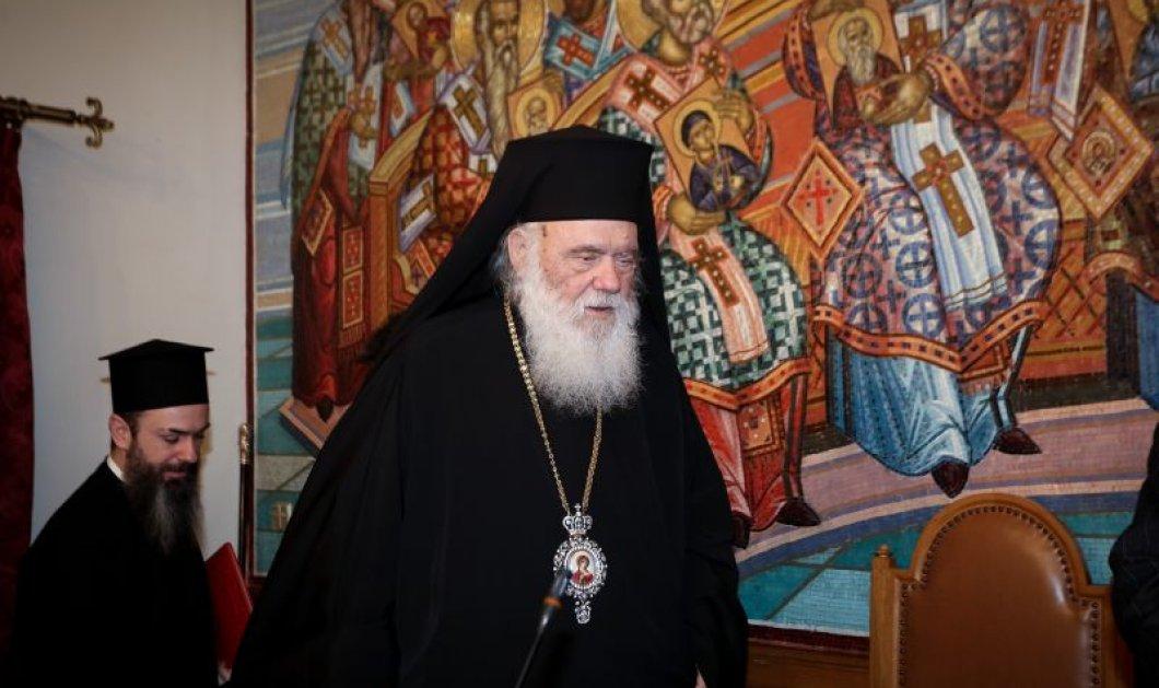 Αρχιεπίσκοπος Ιερώνυμος  - μήνυμα: Παιδιά μου αγαπημένα, μετατρέψτε τα σπίτια σας σε εκκλησίες - Κυρίως Φωτογραφία - Gallery - Video