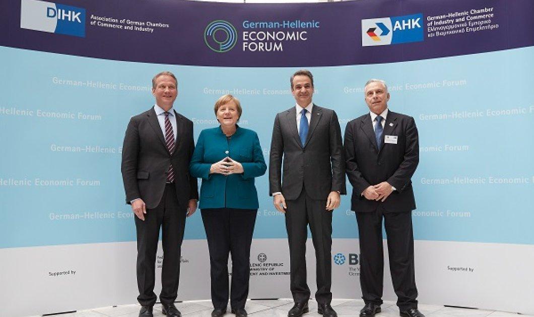 Ελληνογερμανικό Οικονομικό Φόρουμ - Όραμα και ευκαιρίες επενδύσεων: Σε ποιες αγορές υλοποιούνται οι μεγαλύτερες μεταρρυθμίσεις  - Κυρίως Φωτογραφία - Gallery - Video