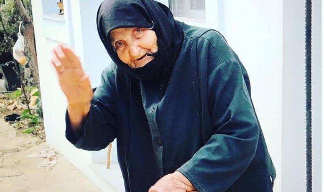 Η 90χρονη γιαγιά παντρεύτηκε με προξενιό: Έχει 23 εγγόνια και 15 δισέγγονα - Η κα Μακαρούνα είναι και αηδόνι στο τραγούδι (βίντεο) - Κυρίως Φωτογραφία - Gallery - Video