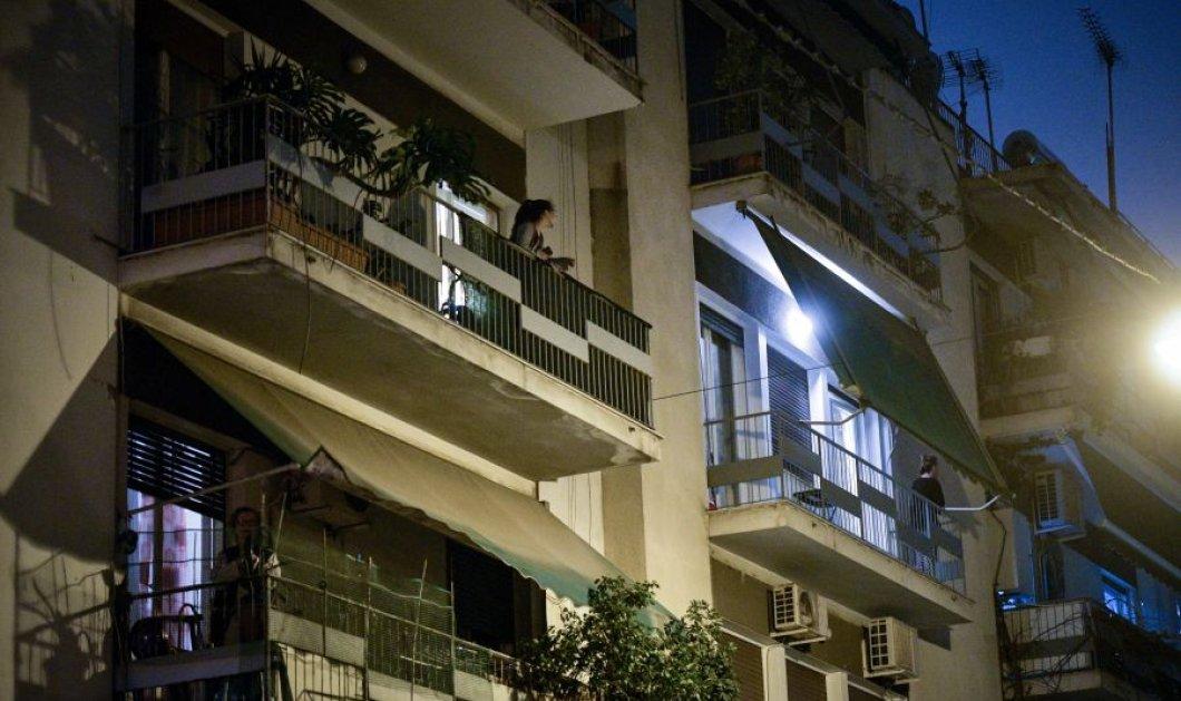 Πολλοί Έλληνες βγήκαν στα μπαλκόνια και χειροκρότησαν γιατρούς και νοσηλευτές που βρίσκονται στη πρώτη γραμμή της μάχης του κορωνοϊού (φωτό & βίντεο) - Κυρίως Φωτογραφία - Gallery - Video