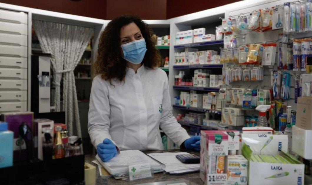 Κορωνοϊός: Yπ. Υγείας- ΕΟΦ: Παρήγγειλαν 5 τόνους χλωροκίνη από την Ινδία- Στοκαρουν για το φάρμακο που θεραπεύει  - Κυρίως Φωτογραφία - Gallery - Video