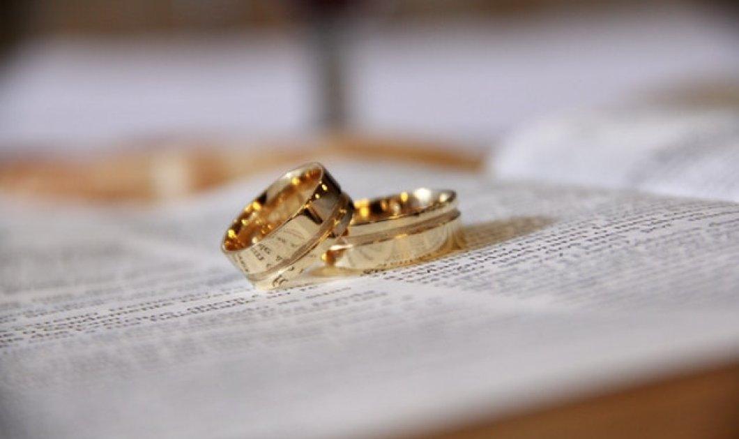 Πολιτικοί γάμοι σε καιρό κορωνοϊού: Θα γίνονται μόνο με την παρουσία κουμπάρων & γονέων - Σύνολο 10 άτομα - Κυρίως Φωτογραφία - Gallery - Video