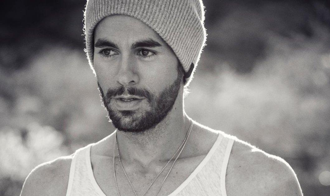 Enrique Iglesias: Βαρύ πένθος για τον τραγουδιστή - Έχασε τον άνθρωπο που τον μεγάλωσε από κορωνοϊό (φωτό) - Κυρίως Φωτογραφία - Gallery - Video
