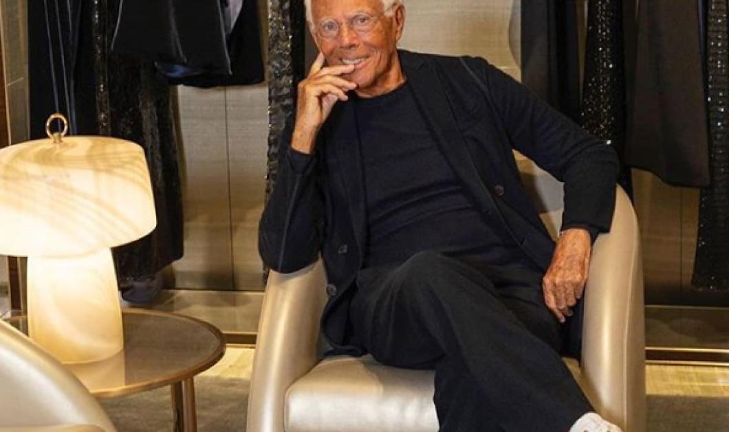 Κορωνοϊός: O Giorgio Armani έκανε δωρεά 1,2 εκατ. ευρώ σε νοσοκομεία της Ιταλίας - Κυρίως Φωτογραφία - Gallery - Video