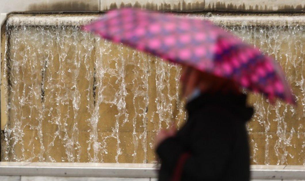 Καιρός: Σε ποιες περιοχές αναμένονται βροχές σήμερα; - Κυρίως Φωτογραφία - Gallery - Video