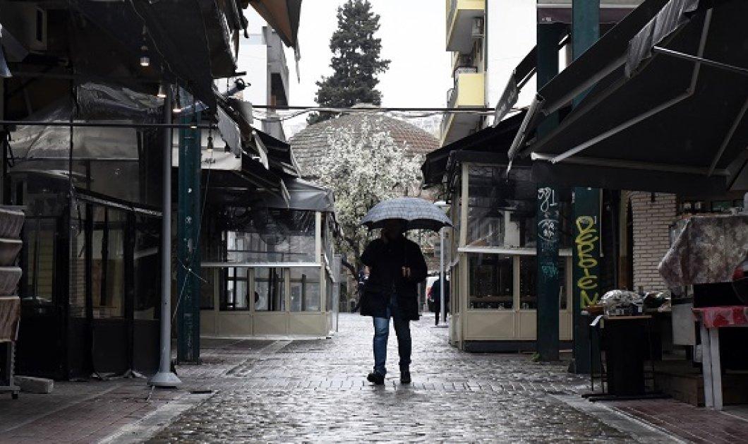 Καιρός: Νεφώσεις και τοπικές βροχές αναμένονται σήμερα - Κυρίως Φωτογραφία - Gallery - Video