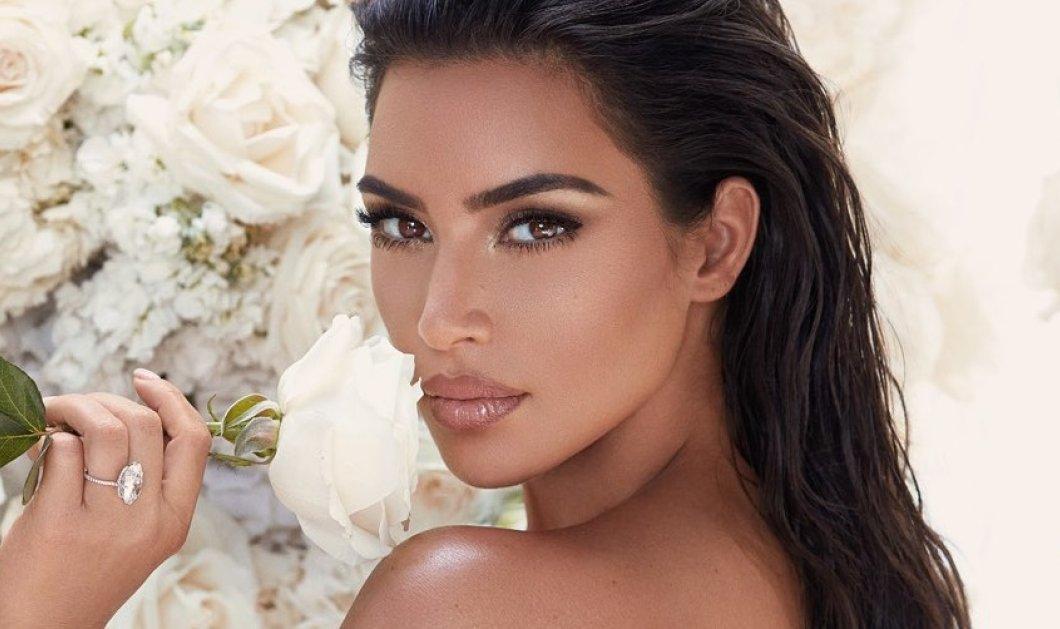 Και η Kim Kardashian στο social distancing: Θα τραβήξω τις κοτσίδες μου! - Με τα 4 παιδιά της στο κρεβάτι (φωτό) - Κυρίως Φωτογραφία - Gallery - Video