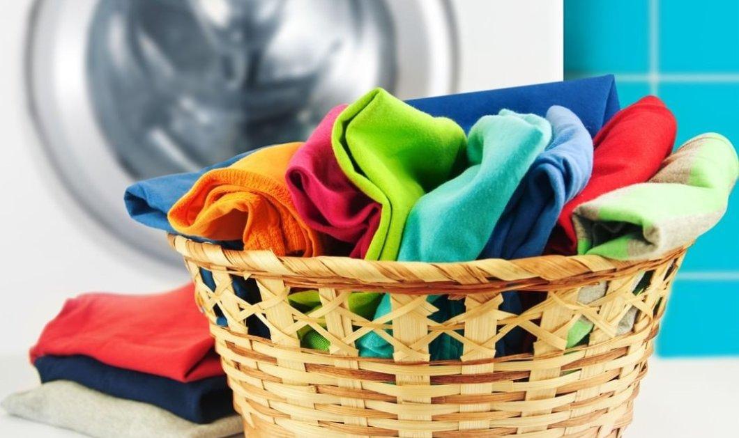 Πως θα μυρίζουν πιο ωραία τα ρούχα σας - Νέο βίντεο - Κυρίως Φωτογραφία - Gallery - Video