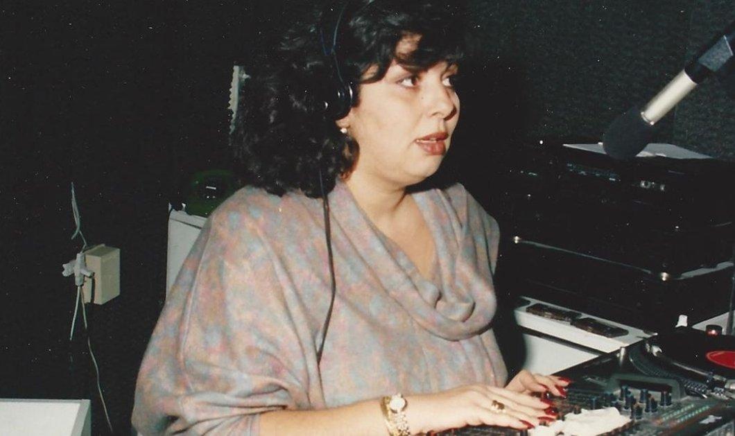 Λένα Μαντά- Vintage: Το ωραίο προσωπάκι της μπροστά στη ραδιοφωνική κονσόλα το 1993 - Διηγείται με τον δικό της μοναδικό τρόπο (φωτό) - Κυρίως Φωτογραφία - Gallery - Video