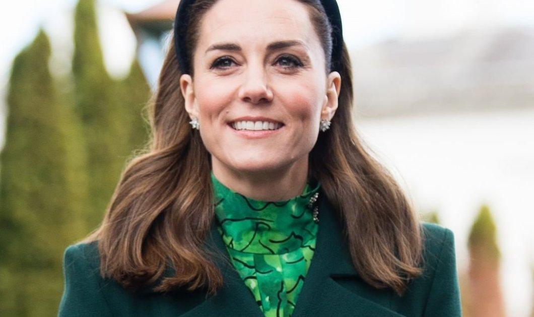 Αν το κυπαρισσί δεν είναι το αγαπημένο χρώμα της πριγκίπισσας Kate τότε ποιο είναι; - Δείτε όλες τις πράσινες εμφανίσεις (φωτό) - Κυρίως Φωτογραφία - Gallery - Video