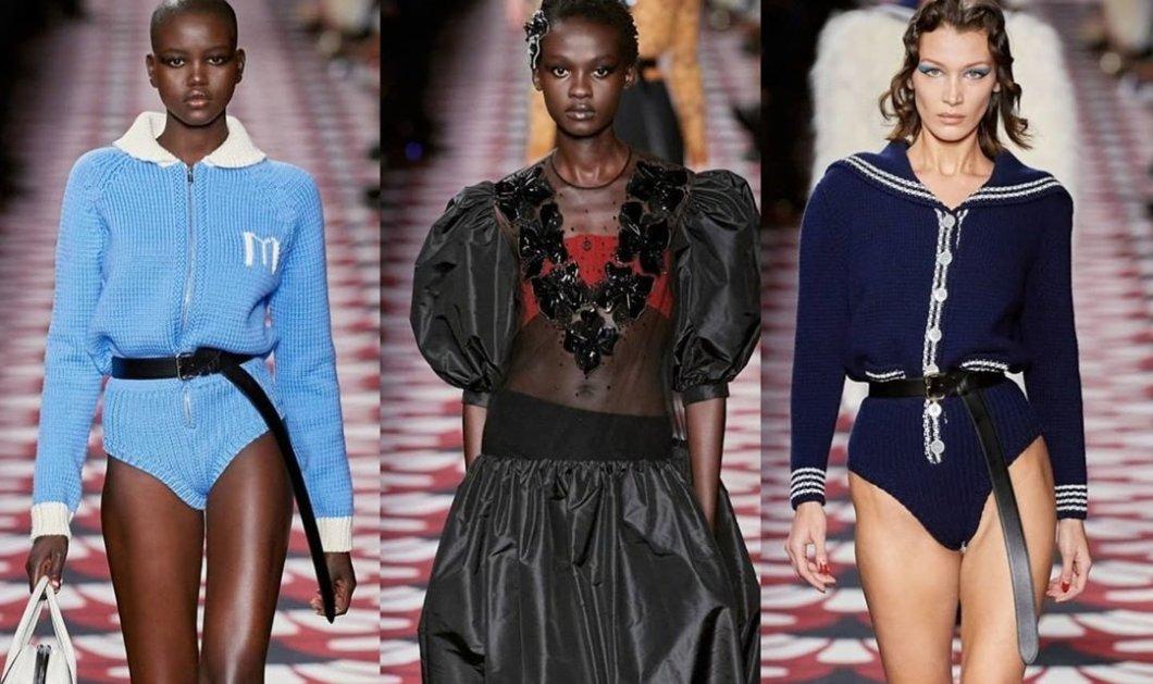 Miu miu: Φραμπαλάδες, ζακετούλες & πουκάμισα που θυμίζουν σχολικά χρόνια στην Εβδομάδα Μόδας του Παρισιού (φωτό - βίντεο) - Κυρίως Φωτογραφία - Gallery - Video