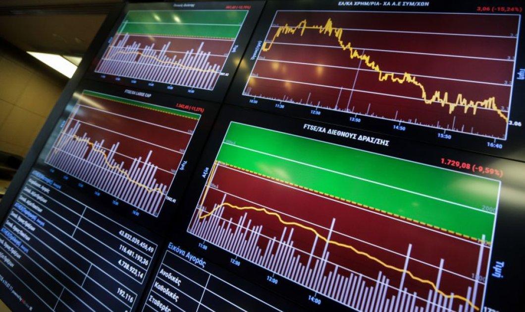Τι αλλάζει στις διεθνείς αγορές η «Μαύρη Δευτέρα»: Η στροφή στον χρυσό & ο ρόλος του πετρελαίου - Κυρίως Φωτογραφία - Gallery - Video