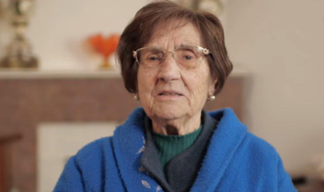 Topwoman η Ιταλίδα γιαγιά: Με ξεκαρδιστικό τρόπο δίνει μαθήματα επιβίωσης στον καιρό του κορωνοϊού - Απολαυστικά βίντεο - Κυρίως Φωτογραφία - Gallery - Video