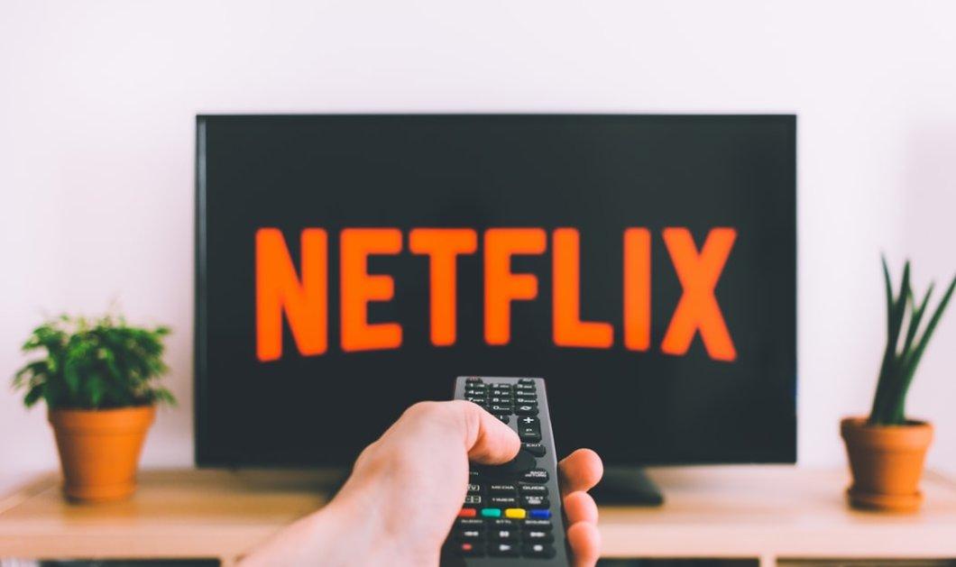 Netflix και Youtube μειώνουν την ποιότητα του streaming σε όλη την Ευρώπη - Κυρίως Φωτογραφία - Gallery - Video