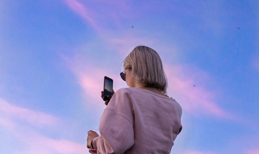 Κορωνοιός: Η COSMOTE δωρίζει 15 GB internet για όλους τους συνδρομητές της - Κυρίως Φωτογραφία - Gallery - Video