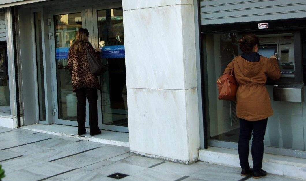 Κορωνοϊός - Μεγάλη τράπεζα συνιστά: Προτιμάτε ψηφιακά δίκτυα & ανέπαφες συναλλαγές για την προστασία όλων μας - Κυρίως Φωτογραφία - Gallery - Video