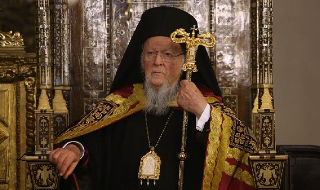 Μήνυμα Πατριάρχη Βαρθολομαίου για τον κορωνοϊό: Δεν κινδυνεύει η πίστη, αλλά οι πιστοί - Μείνετε σπίτι (βίντεο) - Κυρίως Φωτογραφία - Gallery - Video