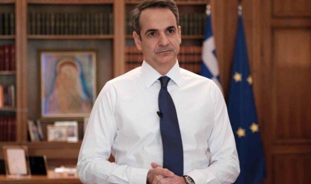 Κυριάκος Μητσοτάκης στο διάγγελμα του: Αναθεωρείται ο Προϋπολογισμός του Κράτους κατά 10 δισ. ευρώ (βίντεο) - Κυρίως Φωτογραφία - Gallery - Video