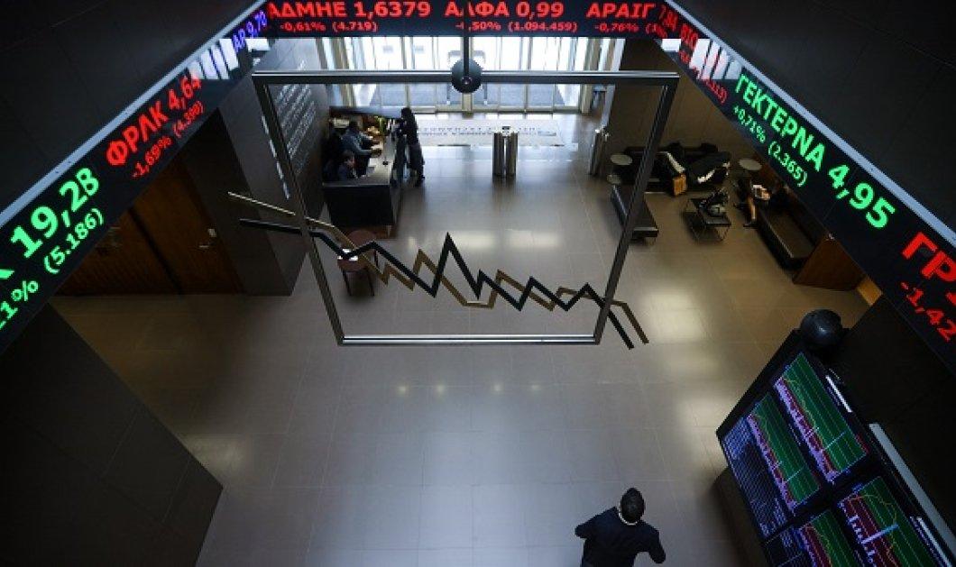 Κορωνοϊός: Οι Φιλιππίνες έκλεισαν το Χρηματιστήριο- Τρισεκατομμύρια εξανεμίζονται διεθνώς - Ποια χρηματιστήρια θα κάνουν follow; - Κυρίως Φωτογραφία - Gallery - Video