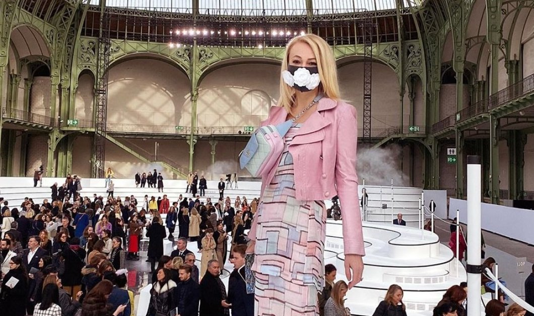 Με στιλ κατά του κορωνοϊού: Η παρουσιάστρια Yana Rudkovskaya φόρεσε μάσκα με λουλούδια & πήγε στην επίδειξη της Chanel (φωτό- βίντεο) - Κυρίως Φωτογραφία - Gallery - Video