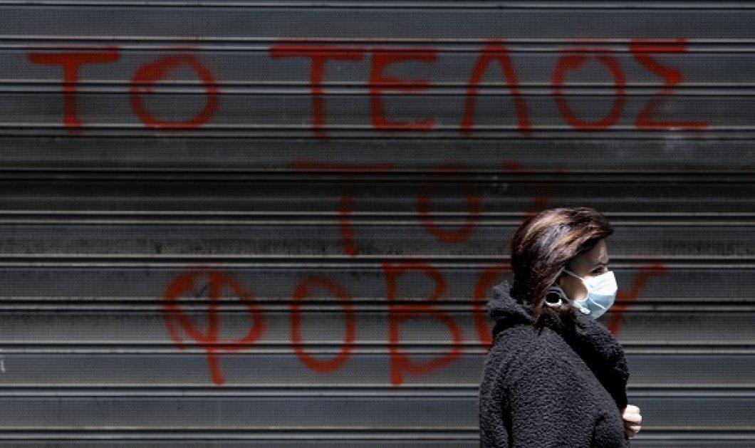 Κορωνοϊός - Ελλάδα: Έφτασαν τους 108 οι νεκροί - Τρεις άνδρες κατέληξαν σε Αθήνα & Πτολεμαΐδα - Κυρίως Φωτογραφία - Gallery - Video