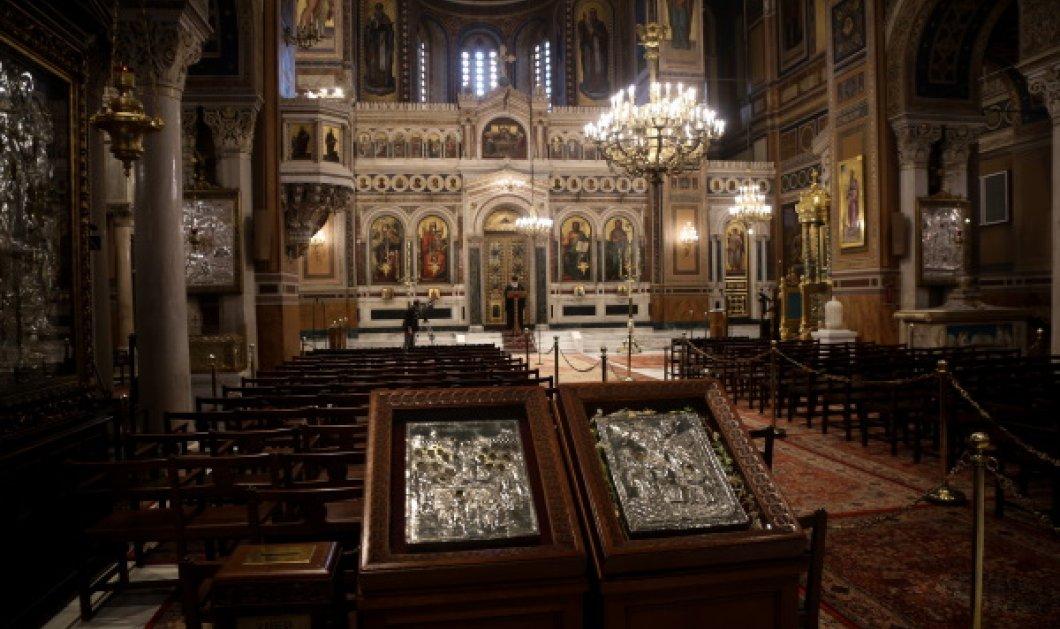 Απευθείας η Θεία Λειτουργία της Κυριακής των Βαΐων - Κυρίως Φωτογραφία - Gallery - Video