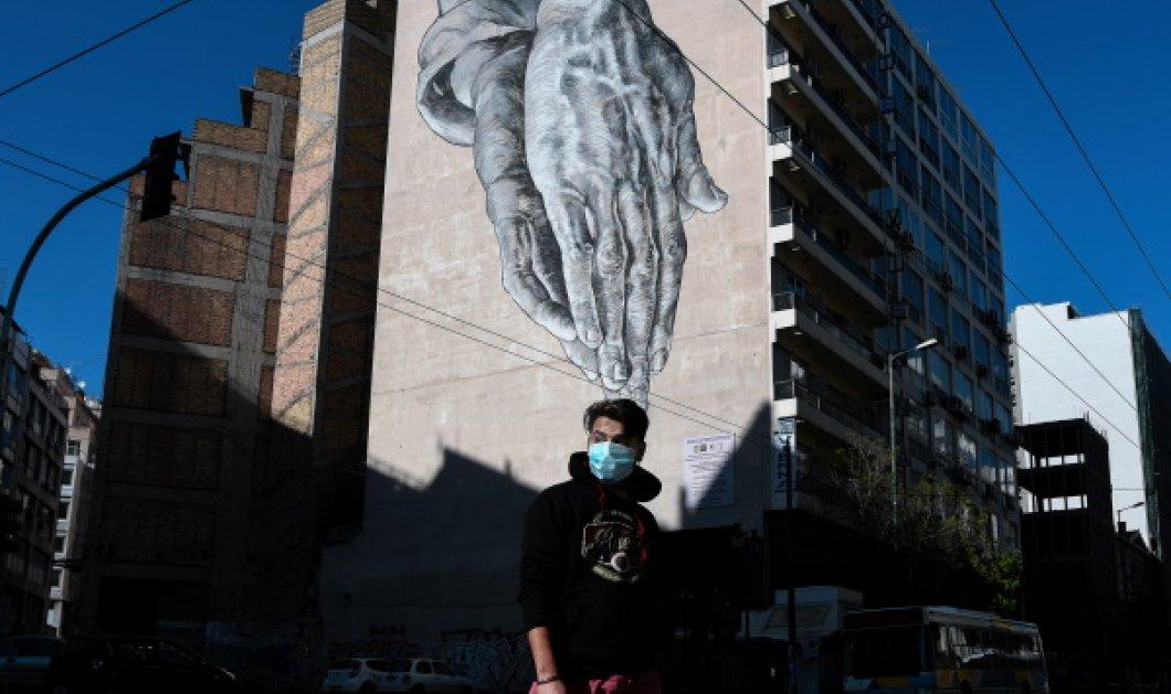 Κορωνοϊός - Ελλάδα: Μεγαλώνει η λίστα του θανάτου – 132 οι νεκροί, κατέληξε 91χρονος άνδρας στο «Σωτηρία» - Κυρίως Φωτογραφία - Gallery - Video