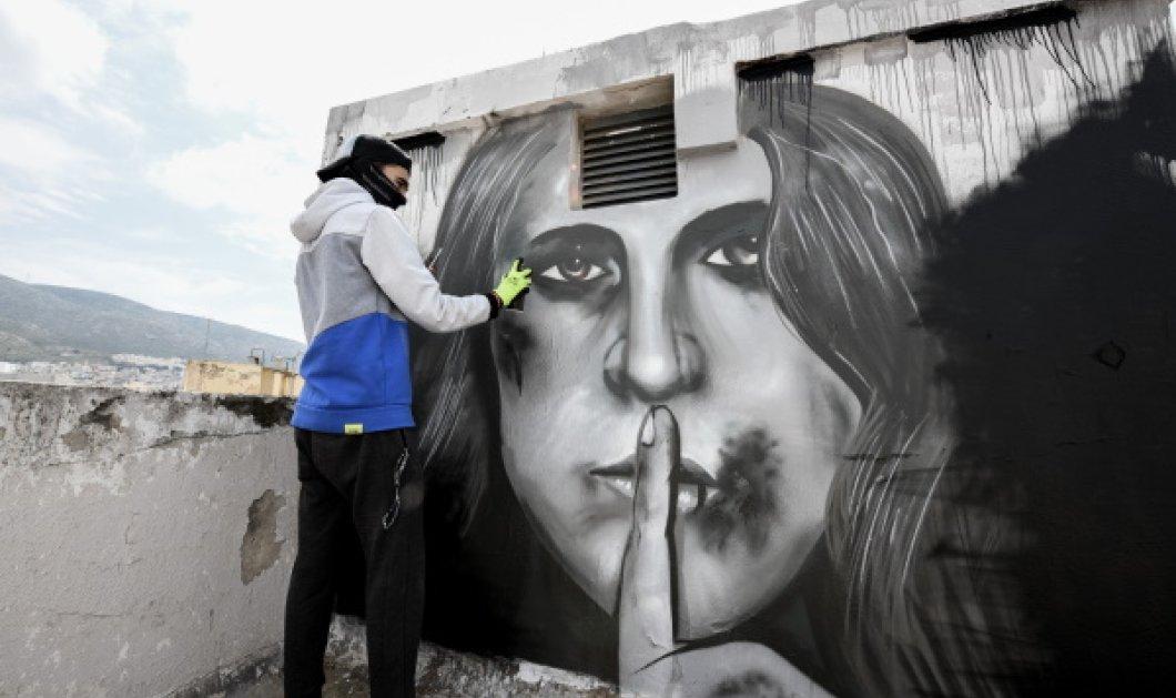 Εντυπωσιακό & συγκινητικό το γκράφιτι που φιλοτέχνησε 16χρονος με «έμπνευση» την ενδοοικογενειακή βία - Κυρίως Φωτογραφία - Gallery - Video