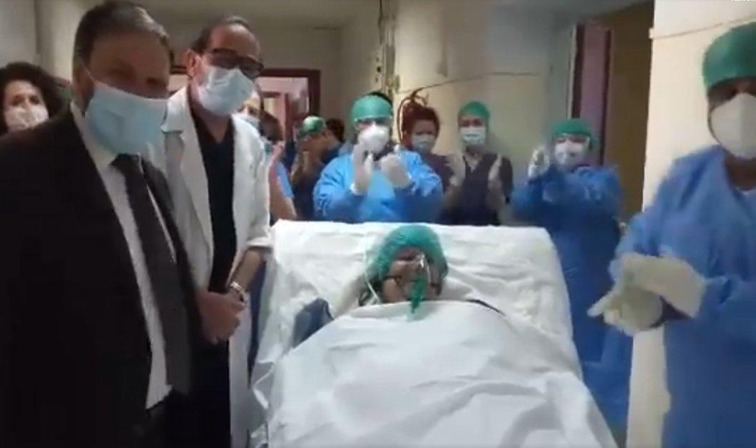 Κορωνοϊός - Κρήτη: Με χειροκροτήματα νοσηλευτών & γιατρών βγήκε από την Εντατική 63χρονη από την Αργεντινή - Η συγκίνηση μεγάλη (βίντεο) - Κυρίως Φωτογραφία - Gallery - Video