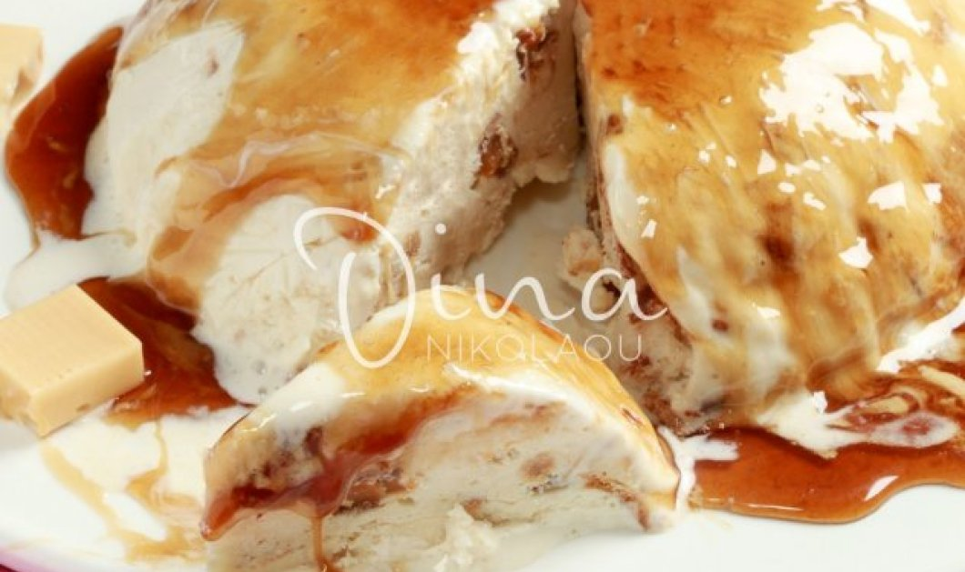 H Ντίνα Νικολάου μας φτιάχνει θεϊκή τούρτα παγωτό τσουρέκι με καραμέλα - Κυρίως Φωτογραφία - Gallery - Video