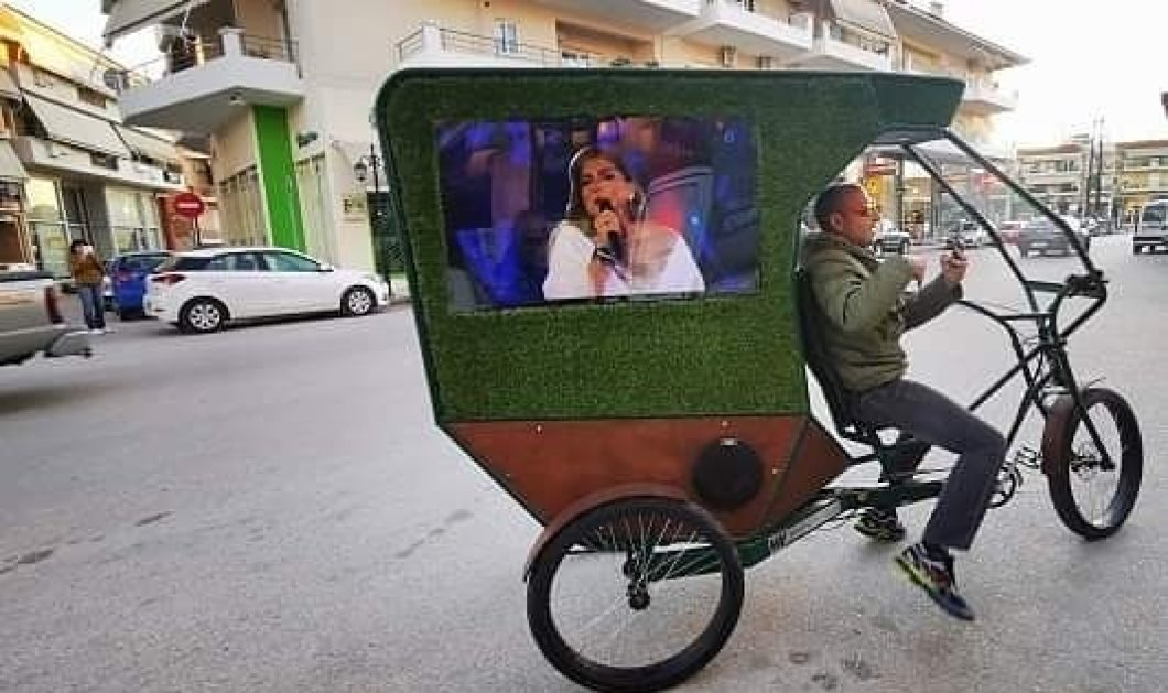 Good news: Περιφερόμενο πολυκέντρο ψυχαγωγίας του ευφάνταστου Ναυπλιώτη – Έβαλε στο τρίκυκλο τηλεόραση & μεγάφωνο   - Κυρίως Φωτογραφία - Gallery - Video