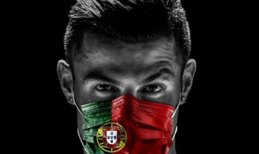 Κριστιάνο Ρονάλντο: Μάσκα στα χρώματα της Πορτογαλίας – Συγκινεί όλον τον πλανήτη (Φωτό)  - Κυρίως Φωτογραφία - Gallery - Video