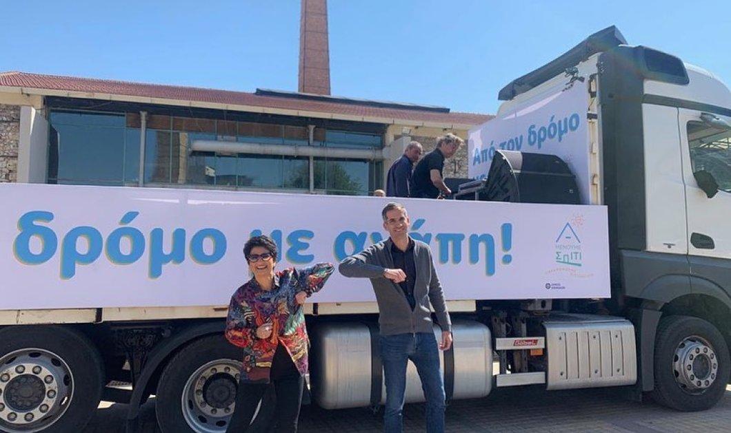 Good news η topwoman Άλκηστις Πρωτοψάλτη: Κάνει συναυλία με φορτηγό στην Αθήνα – Ανοίξτε τα παράθυρα λέει ο Μπακογιάννης (φωτό & βίντεο) - Κυρίως Φωτογραφία - Gallery - Video