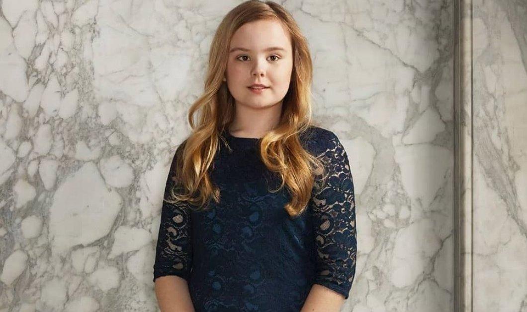 Γενέθλια για την Πριγκίπισσα Ariane - Έγινε 13 ετών & μπαμπάς, μαμά Maxima την αγκαλιάζουν (φωτό) - Κυρίως Φωτογραφία - Gallery - Video