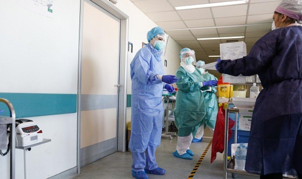 Κορωνοϊός - Νοσοκομείο Αττικόν: Θετική & δεύτερη γιατρός λοιμωξιολόγος - Το 156ο κρούσμα ιατρονοσηλευτικού προσωπικού  - Κυρίως Φωτογραφία - Gallery - Video