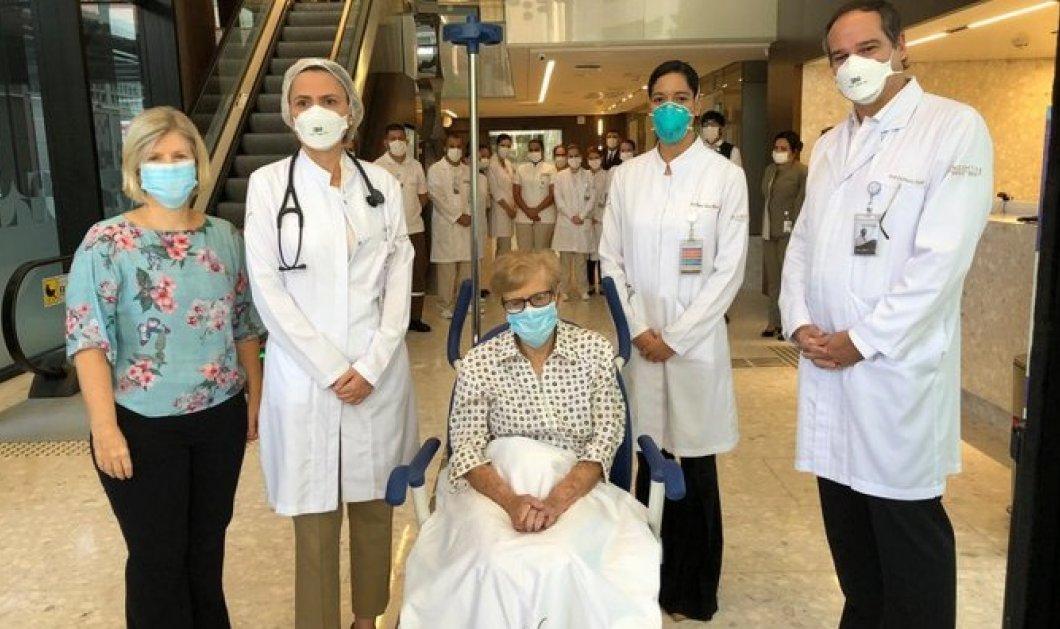 Κορωνοϊός - Βραζιλιάνα σχεδόν 100 χρονών ασθένησε αλλά τη γλίτωσε - Τώρα την χειροκροτούν (βίντεο) - Κυρίως Φωτογραφία - Gallery - Video