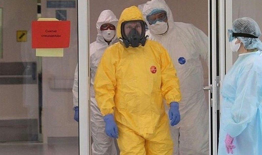 Κορωνοϊός παγκοσμίως: Έφτασαν τα 1.347.624 τα συνολικά κρούσματα - Στους 74.782 οι νεκροί από την πανδημία - Κυρίως Φωτογραφία - Gallery - Video