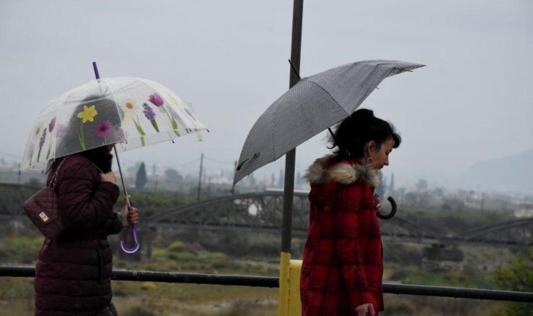 Καιρός: Βροχερό το σκηνικό σήμερα Τετάρτη - Θα πέσει κι' άλλο η θερμοκρασία - Κυρίως Φωτογραφία - Gallery - Video