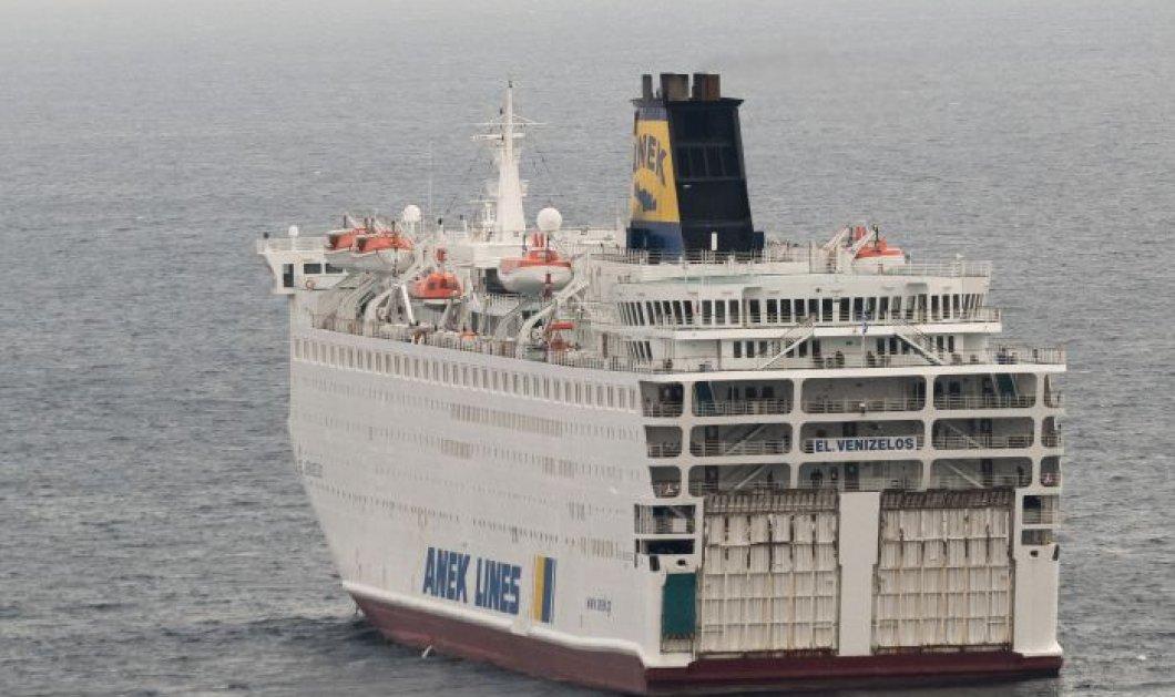 Κορωνοϊός  - Πειραιάς; Σε καραντίνα 383 επιβαίνοντες του επιβατηγού ''Ελευθέριος Βενιζέλος'' με τα 20 κρούσματα εν πλω (βίντεο) - Κυρίως Φωτογραφία - Gallery - Video