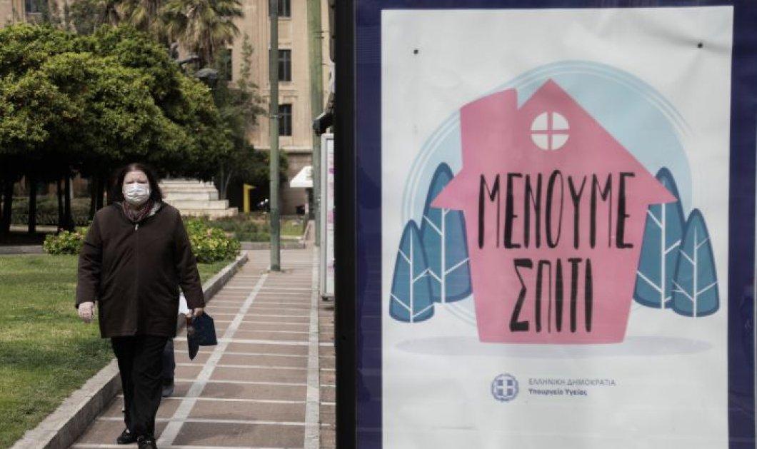 Σ. Τσιόδρας: 27 νέα κρούσματα, 2. 490 συνολικά, 130 θάνατοι και 48 διασωληνωμένοι σε ΜΕΘ (βίντεο) - Κυρίως Φωτογραφία - Gallery - Video